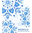 Abstract floral ornamental border vector image