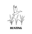 black-and-white logo for hunters vector image vector image