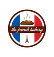 french bakery with eiffel tower logo design vector image vector image