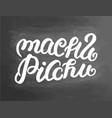 greetings from machu picchu peru greeting card vector image