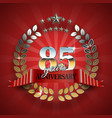 Celebrative Golden Frame for 85th Anniversary vector image vector image
