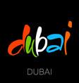 Dubai lettering template