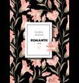 floral pattern flower card background flourish vector image vector image