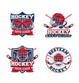set of hockey team logo design template sport vector image