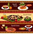 spanish food mediterranean cuisine banner set vector image vector image