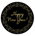 happy new year in silver gold confetti frame vector image vector image
