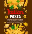 italian pasta traditional food vector image vector image