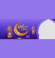 beautiful eid mubarak sale banner template design vector image vector image