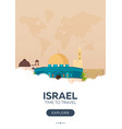 israel time to travel travel poster flat vector image vector image