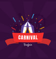 carnival funfair banner template with circus tent vector image vector image