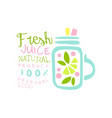 fresh juice 100 percent natural product logo vector image vector image