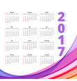 2017 calendar design with colorful wave vector image vector image