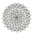 Beautiful Decoration Floral Mandala vector image vector image