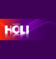 attractive happy holi festival colorful banner