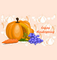 postcard with autumn fruits vector image vector image