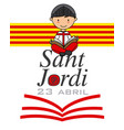 sant jordi catalonia traditional celebration vector image
