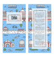 china traveling flyers set in linear style vector image vector image