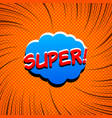 comic explosive template vector image vector image
