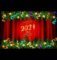happy new year to 2021 vector image vector image