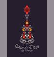 cinco de mayo mariachi guitar card culture icon vector image vector image