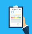 credit score with report history with rate vector image vector image