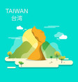 queens head a curious tourist in taiwan vector image vector image