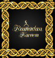 arabian pattern for ramadan kareem celebration vector image