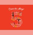 happy cinco de mayo card may 5th culture icons vector image vector image