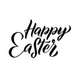 Happy easter modern brush calligraphy ink