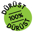 reliable stamp in turkish vector image vector image