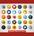 30 medical icons in flat style vector image vector image