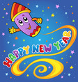 happy new year theme 1 vector image