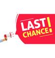last chance speech bubble megaphone promotion vector image vector image