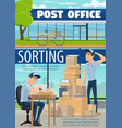 mailman sorting mail in post office vector image vector image