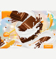 milk and chocolate white cream splash 3d vector image vector image