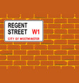 regent street wall vector image vector image