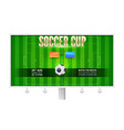 soccer cup european football field on horizontal vector image vector image