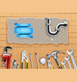 construction repair tools set vector image