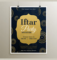 ramadan islamic iftar party golden template vector image