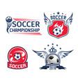 soccer sport game or football championship emblem vector image