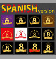 spanish set of number eight 8 years vector image