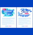 best discount 30 off winter 2017 final sale labels vector image vector image