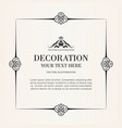 beautiful decorative frame vector image vector image