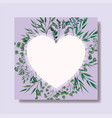 heart frame with laurel leafs vector image vector image