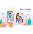 popular fitness blogger poster template vector image vector image