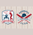 set of baseball or softball club badge vector image vector image
