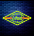 Vintage back to school emblem