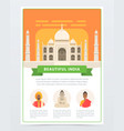beautiful india banner taj mahal famous vector image