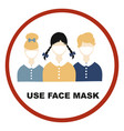 coronavirus pandemic children face mask sign stop vector image vector image