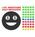 money smiley icon with bonus smiley clipart vector image